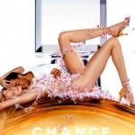 Chance от Chanel, возьми своё!