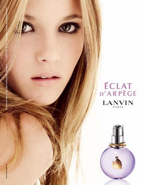 Lanvin-Eclat-D-Arpeg