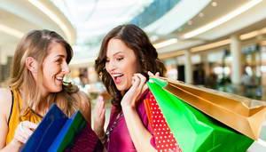 Выгодные покупки по низким ценам