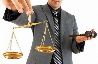 Выбор формы собственности бизнеса