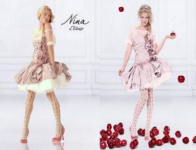 Аромат красное яблоко Nina L`Elixir