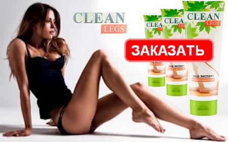 krem-ot-varikoza-clean-legs