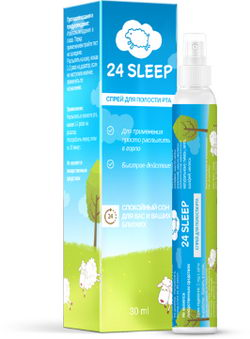 24 sleep