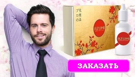 Средство для восстановления волос «Azumi»: заказать