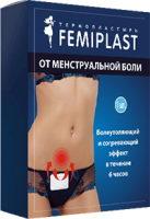 Термопластырь Femiplast: упаковка