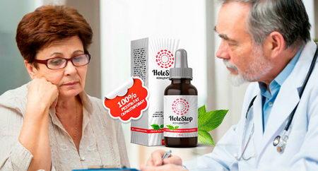 HoleStop - средство от повышенного холестерина