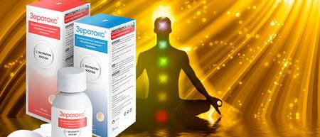 Зеротокс - средство для выведения токсинов