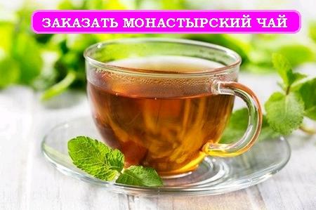 Монастырский чай от простуды: состав, применение