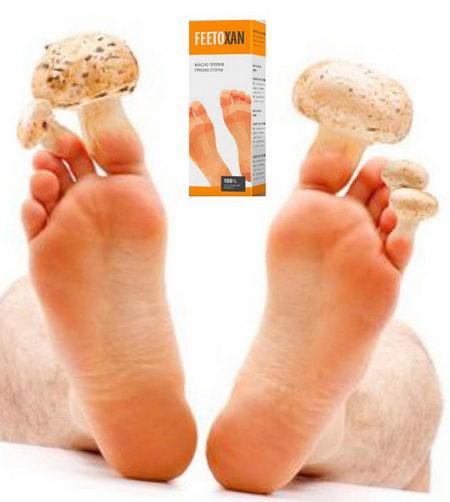 Средство Feetoxan от грибка стоп
