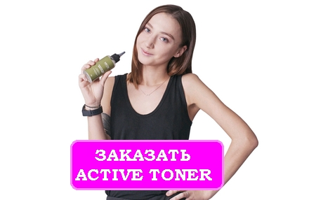 Заказать тоник для головы Active Toner