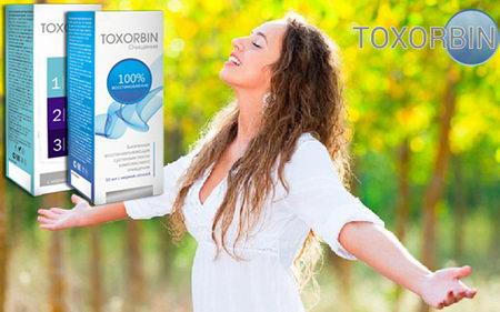 Toxorbin от шлаков
